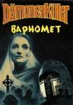Dämonenkiller, Baphomet